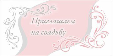 wedding_card10-2