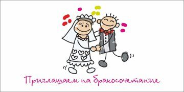 wedding_cards3-2