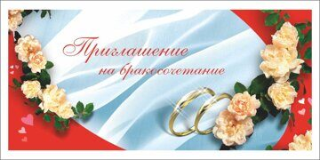 wedding_cards7-2